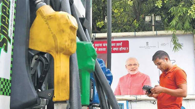 Petrol diesel price hike on 2 consecutive days